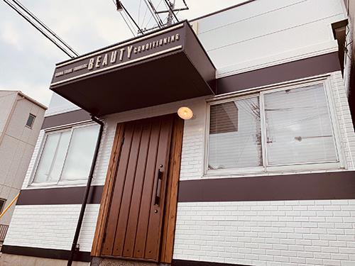 群馬クレインサンダーズ ビューティー&コンディショニングジム喜多町の画像