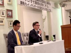 東毛経済同友会にて、「群馬クレイサンダーズの誕生から現在、そして未来」について講演いたしました