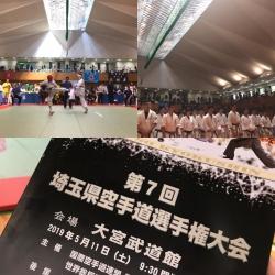 第7回埼玉県空手道選手権大会~トレーナー活動報告~